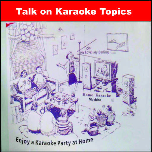 Talk on Karaoke Topics